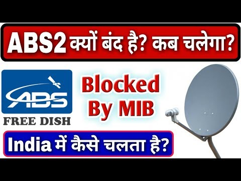 ABS2 75°E Blocked in India By Department of Space | ABS Freedish latest Breaking News|PTC Event 2018