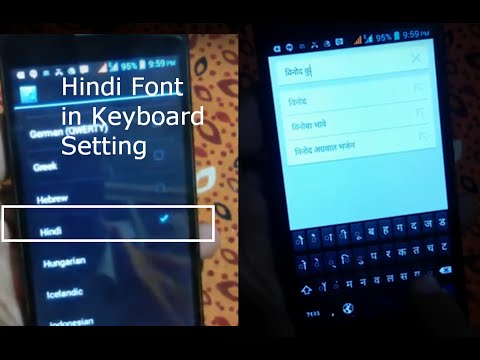 How to Write Hindi on Mobile