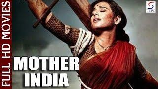 Mother India | Nargis, Raaj Kumar, Rajendra Kumar, Sunil Dutt | 1957 | Full HD