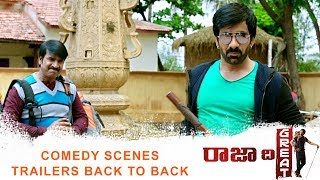Raja The Great Comedy Scenes Trailers Back to Back - Ravi Teja, Mehreen Pirzada   Its Laughing Time