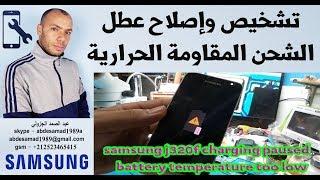 samsung j3 2016 şəbəkə tutmur нет сети решение 100% - PakVim net HD