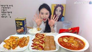 대용량 스팸 스팸계란말이 스팸구이 핵불닭스팸라면 김치 먹방 Mukbang Eating Show 171122
