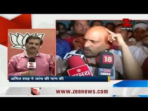 Probe illegal gun trade allegations against Ajay Rai: Amit Shah