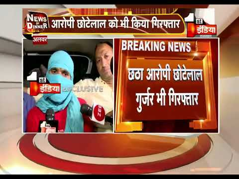 Xxx Mp4 Alwar Gang Rape Case Accused Confess His Crime On First India Camera 3gp Sex