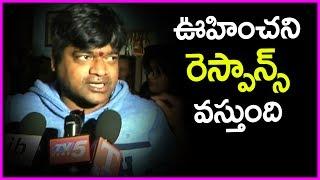 Harish Shankar Reaction On Duvvada Jagannadham Movie Public Response | Allu Arjun