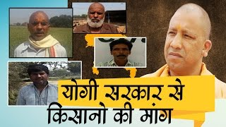 Demands of farmer from Yogi Adityanath Government