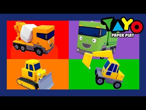 The strong heavy vehicles l Paper Play Tayo #4 l Tayo the Little Bus
