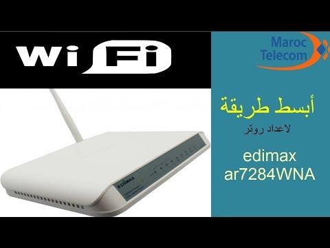 configuration edimax ar7284WNA اتصالات المغرب