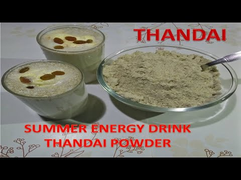 How to make thandai at home in hindi  II Instant ठंडाई रेसिपी