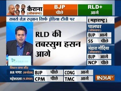 Lok Sabha Bypoll Results: RLD's Tabassum Hasan ahead of BJP's Mriganka Singh by 3118 votes
