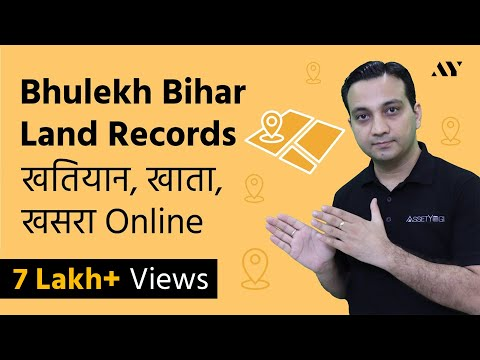 Bhulekh Bihar Land Records in 2018 - खतियान, खाता, खसरा Online