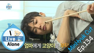 [I Live Alone] 나 혼자 산다 - Kang Min Hyuk, Ask the cat to his mother 20151204