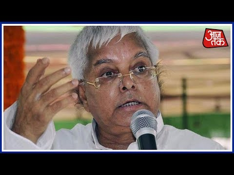 Lalu Prasad Slams BJP For Failing To Control MP's Mandsaur Violence :100 Shehar 100 Khabar