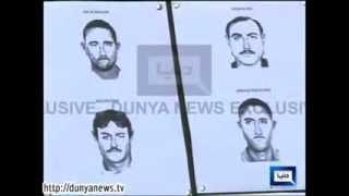 Dunya News-CID Karachi releases images of 11 target killer suspects