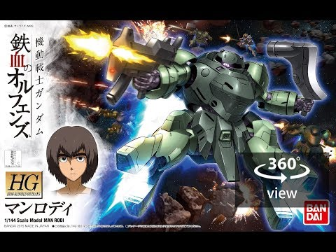 [360°Degree] HGIBO 1/144 MAN RODI