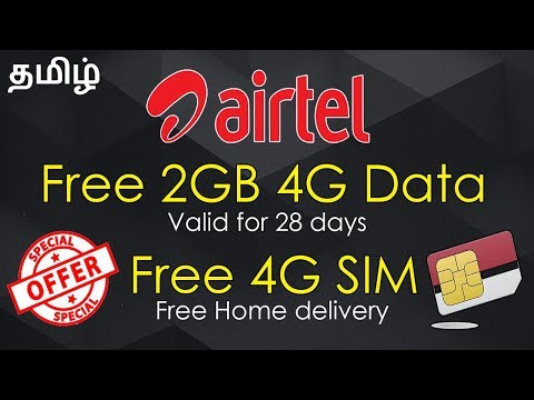 HOW TO | GET | FREE | 2GB | 4G | DATA | FROM AIRTEL | AND | FREE | 4G | UPGRADE SIM