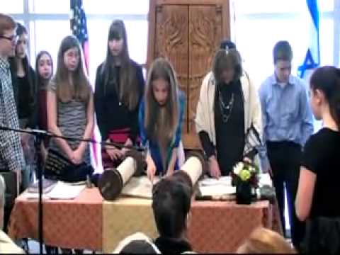 Bat Mitzvah 4th Aliyah, Sarah's first Torah reading