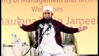 Molana Tariq Jameel Latest Bayan 17 November 2017 (UMT)