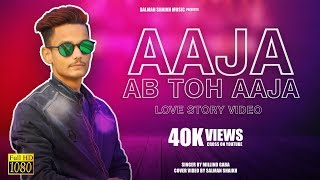 Aaja Ab Toh Aaja ( Millind Gaba ) Salman Shaikh | Cover Video | Heart Touching Story | Sad Song 2019