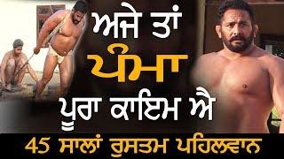 Pamma Pehalwan Dera Baba Nanak | Wrestling | The Sports Stars | Interview