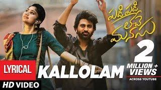 Padi Padi Leche Manasu Songs | Kallolam Song with Lyrics|Sharwanand,Sai Pallavi|Vishal Chandrashekar
