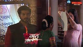 Dhanak LEAVES Her Home For Raghu | Bidaai Drama