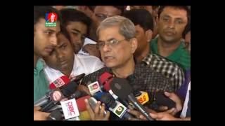 BanglaVision News Today | 07:30 PM | 05_10_2016