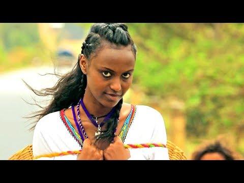 Abby Lakew - Guragew | ጉራጌው - New Ethiopian Music 2018 (Official