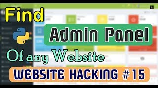How to find admin panel of any website using android