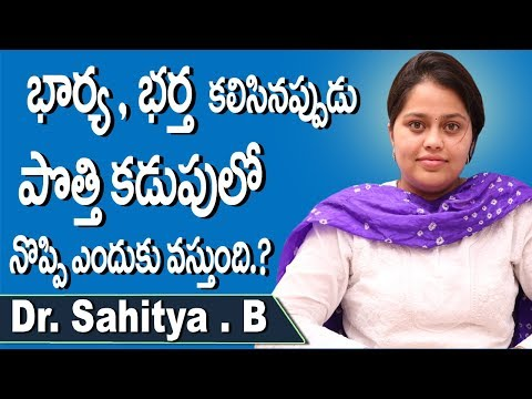 Why Does Stomach Pain Comes During Intercourse | Periods Pain Telugu | Dr.B. Sahitya | Doctors Tv