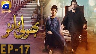 Bholi Bano - Episode 17