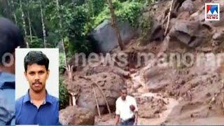 3 വീടുകള് മണ്ണിനടിയില്; 11 പേരെ കാണാനില്ലെന്ന് കലക്ടര് | kozhikode collector | heavy rain