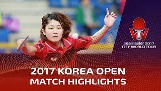 2017 Korea Open Highlights: Saki Shibata vs Ando Minami (U21-Final)
