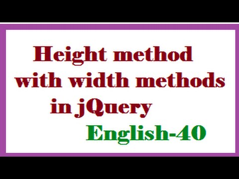 Height method with width methods in jQuery English -40-vlr training