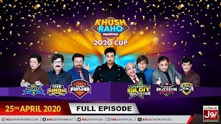 Khush Raho Pakistan 2020 | 1st Ramzan 2020 | Faysal Quraishi Show | 25th April 2020