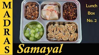 Lunch box Recipe in Tamil | Egg Chapathi Recipe | Banana bread pockets | Lunch Box Ideas in Tamil