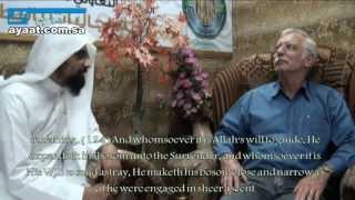 رجل ألماني يُقرأ عليه القرآن شوفوا وش صار فيه