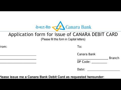How to canara bank Debit card Apply ) केनरा बैंक का एटीएम कार्ड कैसे मगाते है  ?