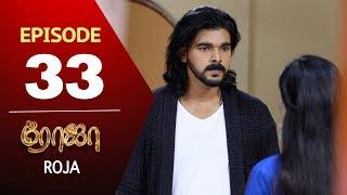 ROJA Serial | Episode 33 | Priyanka | SibbuSuryan | SunTV Serial |Saregama TVShows