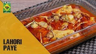 The Most Delicious Lahori Paye |  Dawat|MasalaTV Show | Abida Baloch