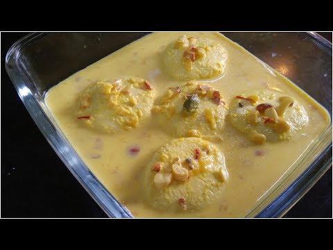 हलवाई जैसी स्वादिष्ट और स्पॉन्जी रसमलाई बनाने की विधि कुछ टिप्स के साथSpongy Bengali Rasmalai Recipe