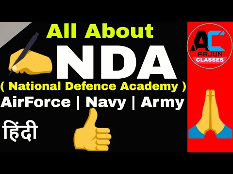 NDA Exam से AirForce , Navy & Army में Job कैसे पाएं  || All About NDA Exam | ARJUN CLASSES