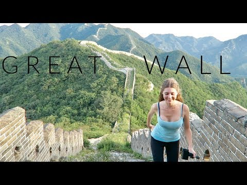 Best Way to See the Great Wall!