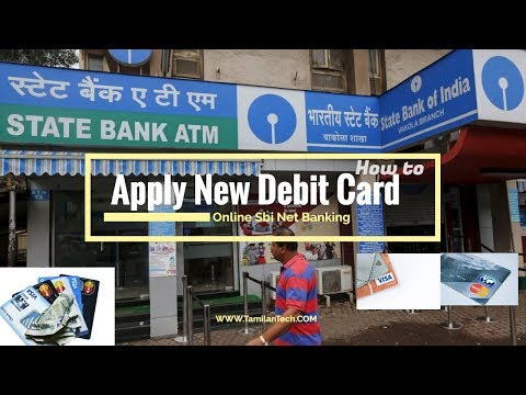 how to get New Debit/ATM Card on Online(Visa,Mastercard,Rupay,Maestro)in Tamil