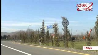 Реконструированная автомобильная дорога Товуз- Хунанлар-Гараханлы-Дюз Джырдахан