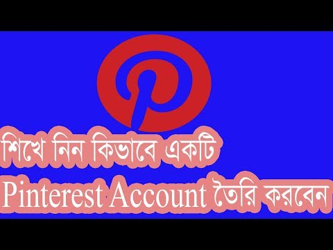 How to create Pinterst Account Bangladesh Verified Full Bangla Tutorial