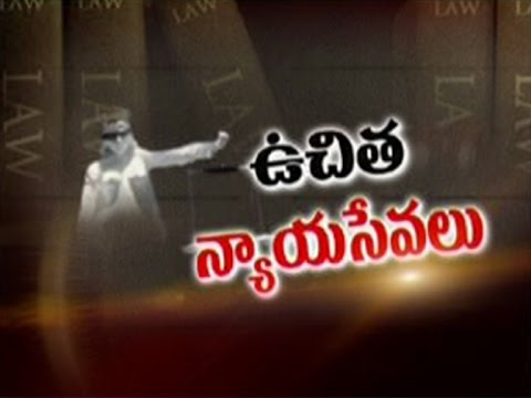 Discussion about Free Legal Advice in India   Helpline   Vanitha TV