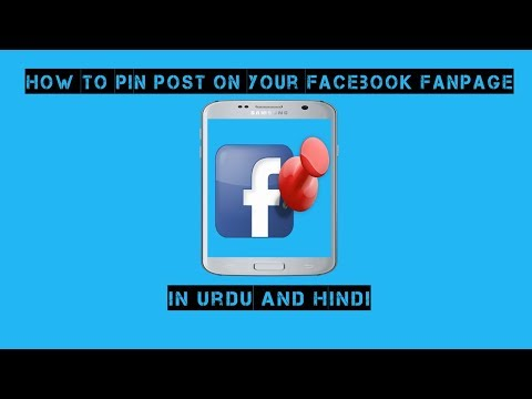 How To Pin Any Post On Top On Your Facebook Fan Page From Your Android In Urdu And Hindi