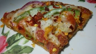 Pan Pizza Without Yeast And Oven