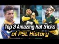 Top 3 Amazing Hat Tricks Of PSL History Best Hat trick In PSL HBL PSL